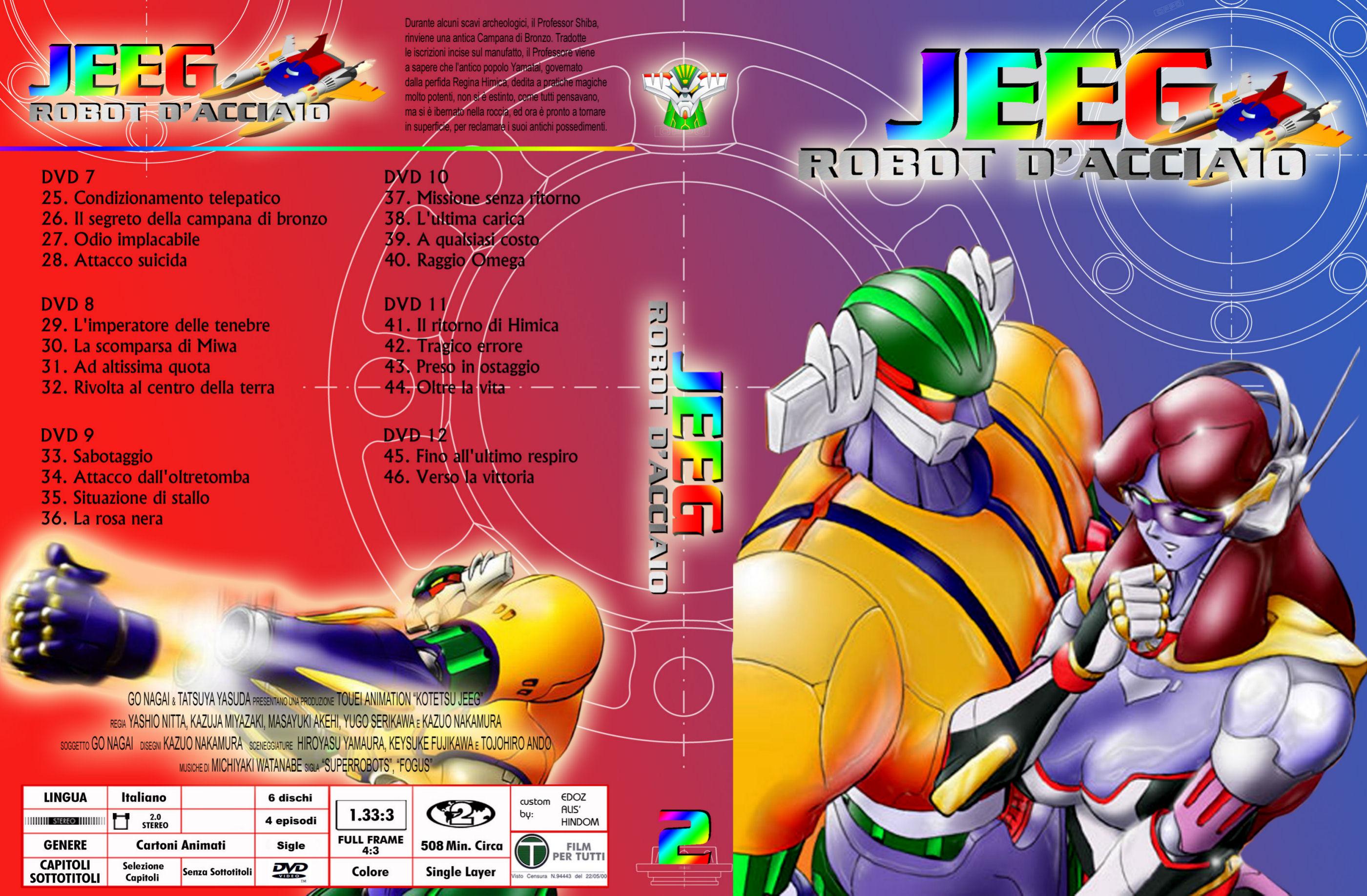 Jeeg robot box dvd cover mondoraro.org
