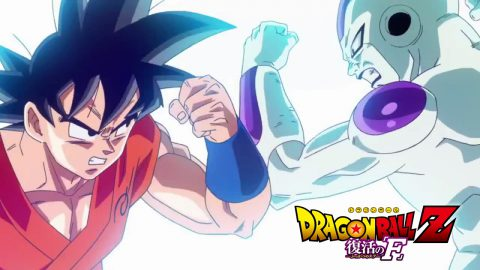 Dragon Ball Z - La resurrezione di 'F'